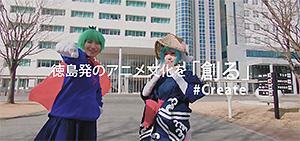 四国大学コスプレ部