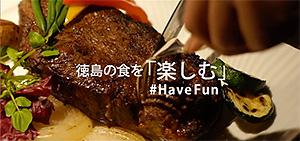 Bar&Cafe炭火焼 ドン・ガバチョ