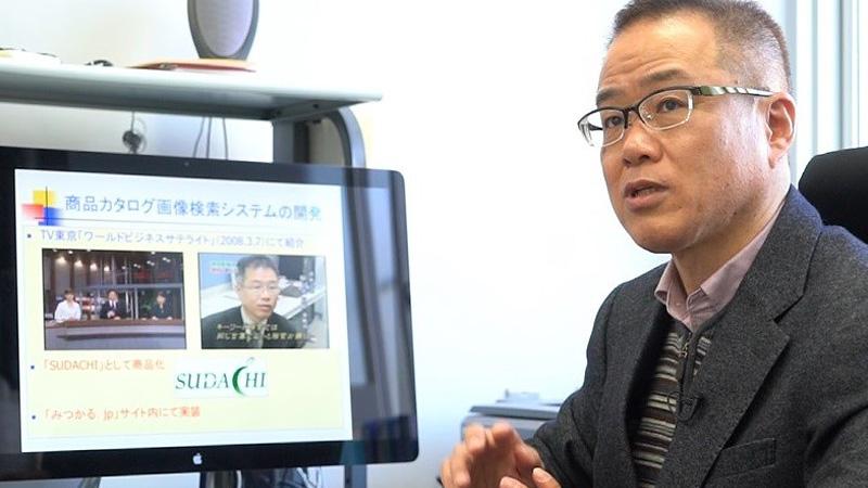徳島大学 知能情報工学科 教授 獅々堀 正幹 氏