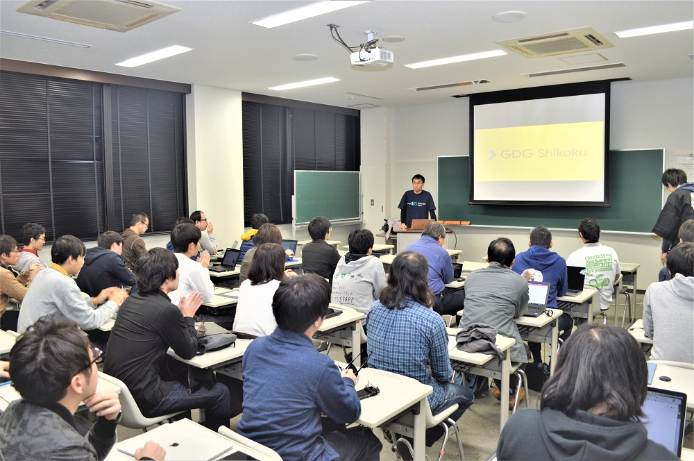 徳島大学で開催されたGoogle アプリ開発者の勉強会「GDG四国」(Google Developer Group)の様子です。在京企業から受けた刺激を徳島でも展開したいと活動しています。