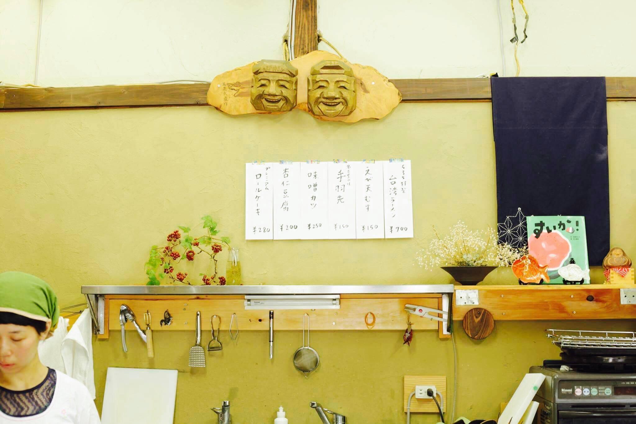 1日15食限定でのお弁当を販売している535(ゴミサンク) 住所:徳島県 名西郡神山町神領字北213-1 電話番号:050-2024-4959
