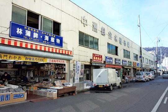 中洲総合水産市場(日曜日以外)
