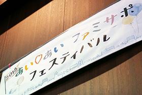 徳島のくらし